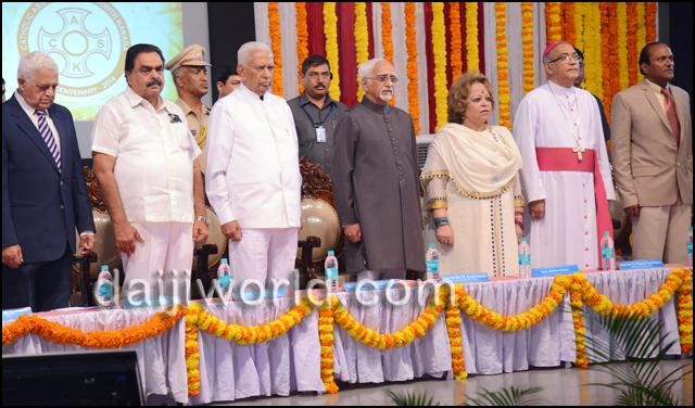 Mangalore: Vice-President Hamid Ansari lauds Catholic community at CASK centenary event
