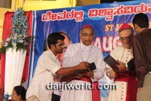 Mangaluru : Papal ambassador for India launches Catholic worship software