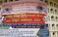 CASK Medical Camp at Badyar Draws Good Response